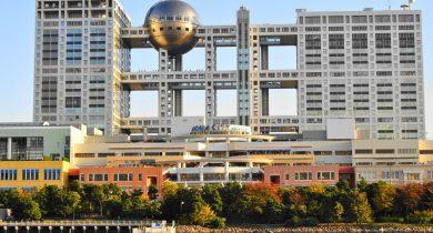 Fuji television building, Tokyo, Japan