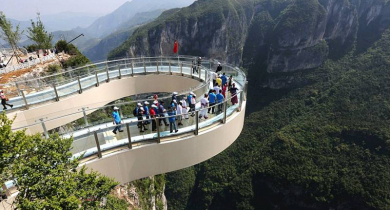longest glass skywalk