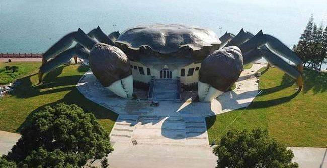 crab-museum-crab-building