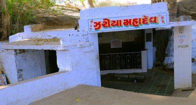 zariya-mahadev-near-chotita